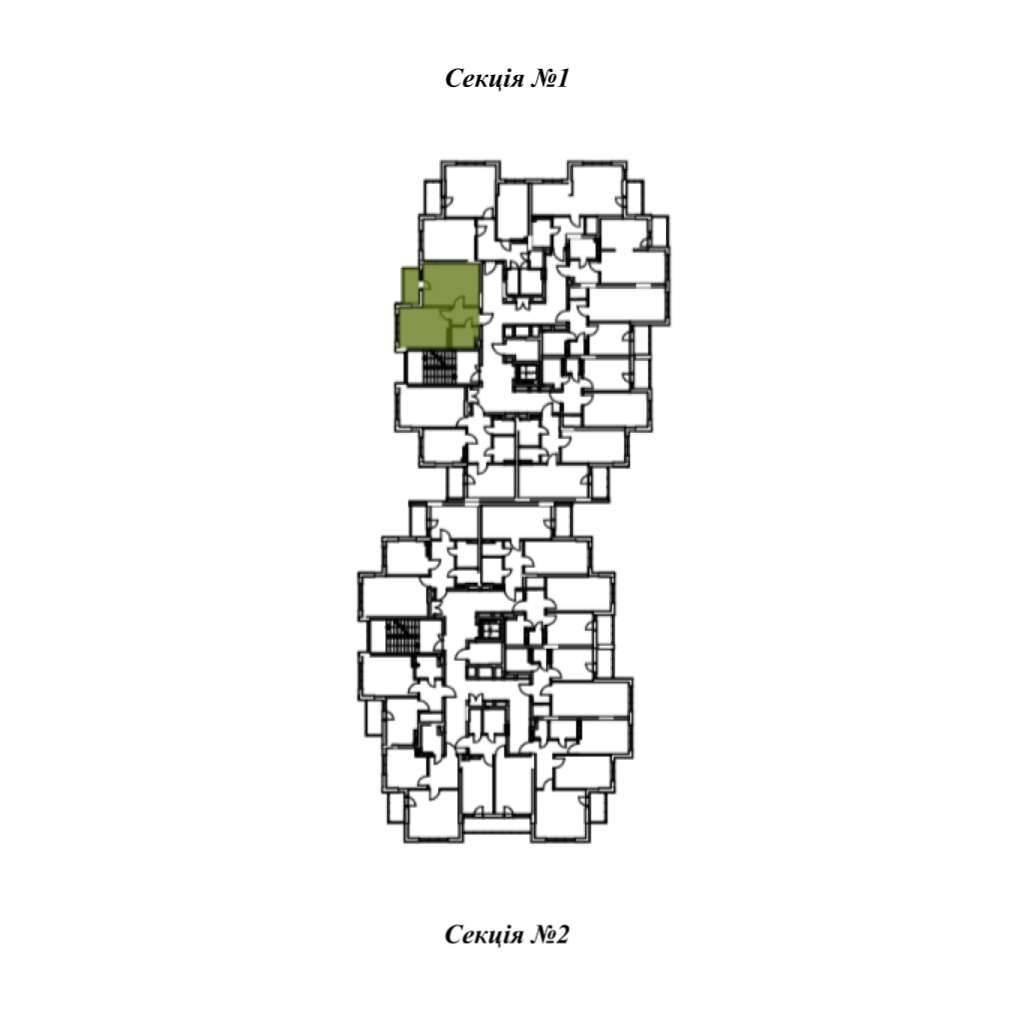 Однокiмнатна квартира 1А - Секція
