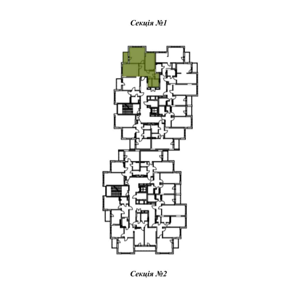 Двокiмнатна квартира 2А - Секція