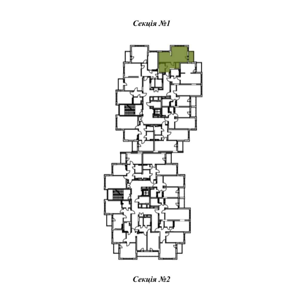Однокiмнатна квартира 1Б - Секція